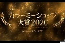【ご報告】カラーミーショップ大賞2020『ベストセレクト賞』を受賞しました!