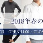 5月27日(日)に試着会を開催します!(東京)