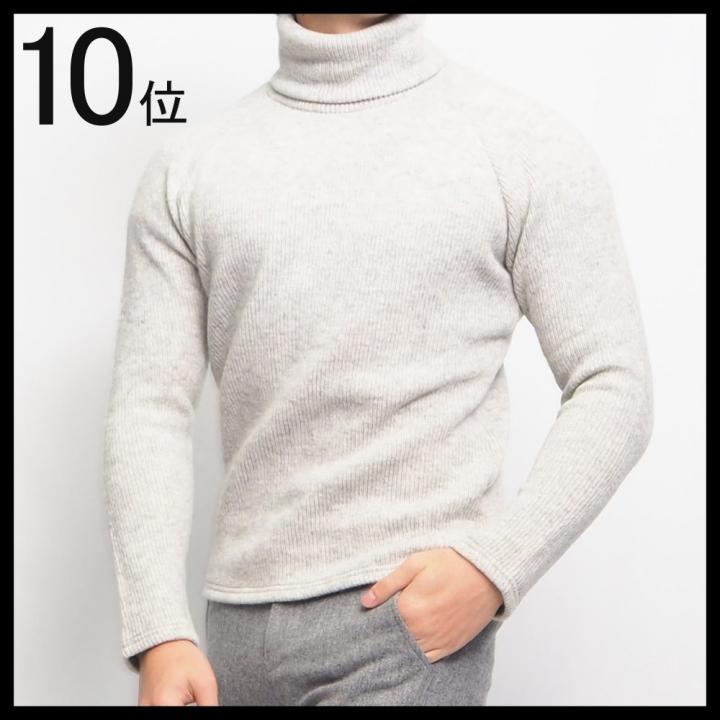 10位 タートルネックセーター 低身長
