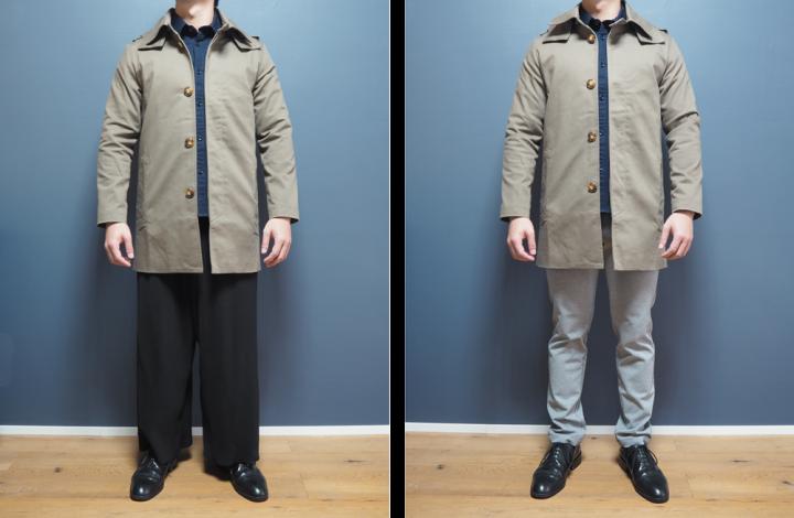 ロング丈コート パンツ幅比較