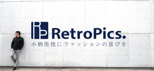 小柄・低身長な男性のためのXSサイズ専門メンズファッションブランド『Retropics.(レトロピクス)』