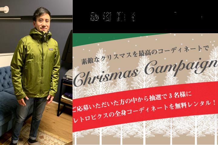 クリスマスインタビュー Y様
