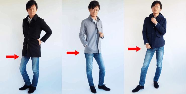 小柄低身長な男性のためのアウターXSサイズ